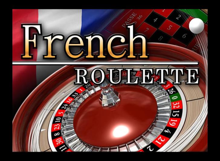 Французская рулетка: разновидности